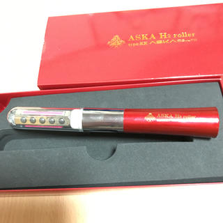 ASKA CO.LTD H2 roller