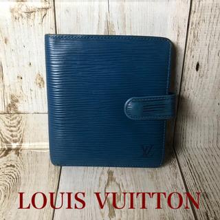 ルイヴィトン(LOUIS VUITTON)の♡Louis Vuitton♡ルイ ヴィトン♡エピ♡青♡折り財布♡(財布)