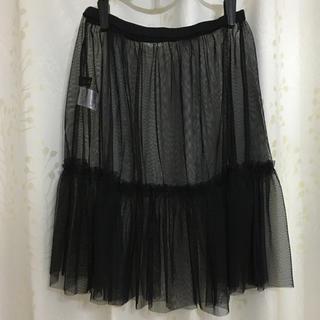 ブリリアントステージ(Brilliantstage)の専用☆未使用☆チュールスカート(ひざ丈スカート)
