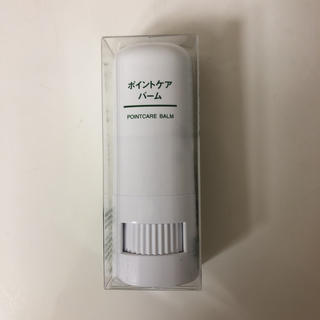 MUJI (無印良品) - 新品 無印良品 ポイントケアバーム