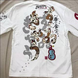 チキリヤ(CHIKIRIYA)の粋狂 Tシャツ 猫の当て字(Tシャツ/カットソー(半袖/袖なし))