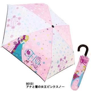 アナと雪の女王 3段折り畳み傘 キッズ向け ピンクスノー 新品(傘)