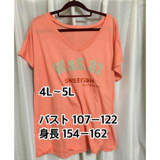 大きいサイズ レディース 4L 5L 半袖Tシャツ 橙色(Tシャツ(半袖/袖なし))