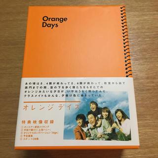 リン様専用  オレンジデイズ  DVD BOX(TVドラマ)