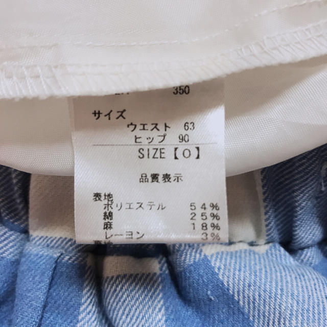 LIZ LISA(リズリサ)のLIZ LISA ギンガムチェックスカート(⚠︎) レディースのスカート(ひざ丈スカート)の商品写真