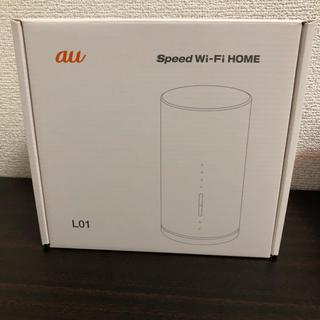 エーユー(au)のルーター speed wifi HOME (au) L01 (PC周辺機器)