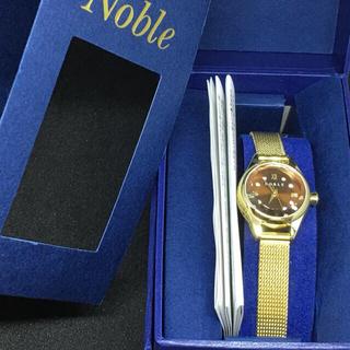 ノーブル(Noble)のANA機内販売限定!Noble ノーブル メッシュベルトウォッチ 時計(腕時計(アナログ))