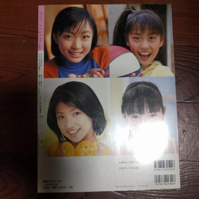 黒川芽以、岩井七世 新世代アイドル写真集の通販 by 178さん's shop ...