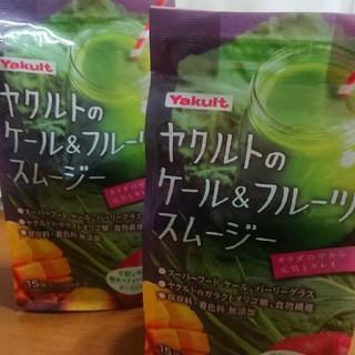 ヤクルト(Yakult)のYakultスムージー2袋セット(値下げ中)(ダイエット食品)