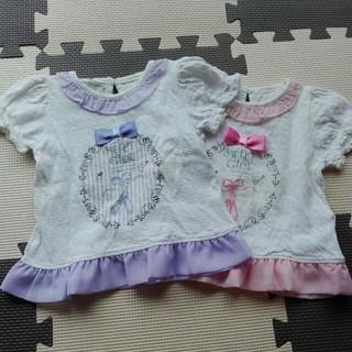 ニシキベビー(Nishiki Baby)のSWEET GIRL Tシャツ 2枚セット(Tシャツ)