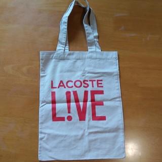 ラコステライブ(LACOSTE L!VE)のLACOSTE LIVE トート(トートバッグ)