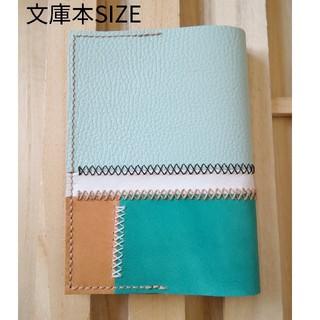 文庫本 革のブックカバー Stitchデザイン(ブックカバー)