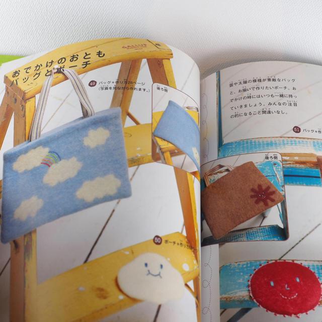 羊毛フェルト テクニックブックと 子供の手作り羊毛フェルト 本 セット エンタメ/ホビーの本(趣味/スポーツ/実用)の商品写真
