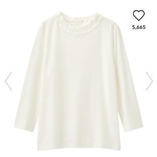 ジーユー(GU)のフリルネックT GU 七分袖(Tシャツ(長袖/七分))
