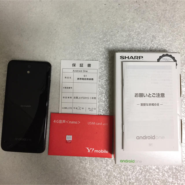 SHARP(シャープ)のスマートフォン Android SHARP S1 保証書あり スマホ/家電/カメラのスマートフォン/携帯電話(スマートフォン本体)の商品写真