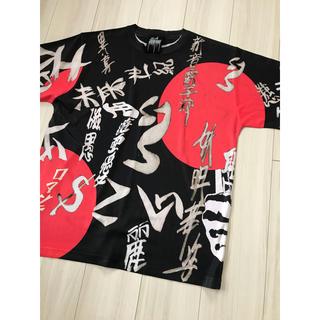 ココントーザイ(Kokon to zai (KTZ))のジグユアアイドル 日本Tシャツ(Tシャツ/カットソー(半袖/袖なし))