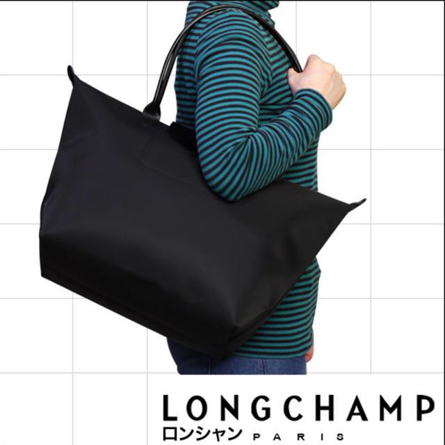 937dfcd79f69 LONGCHAMP(ロンシャン)の未使用 ロンシャン プラネット ブラック レディースのバッグ(トートバッグ
