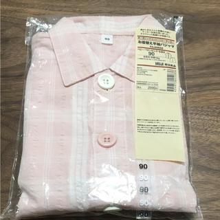 ムジルシリョウヒン(MUJI (無印良品))の無印良品 お着替え半袖パジャマ 90(パジャマ)