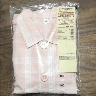 ムジルシリョウヒン(MUJI (無印良品))の無印良品 涼感お着替え半袖パジャマ 100(パジャマ)