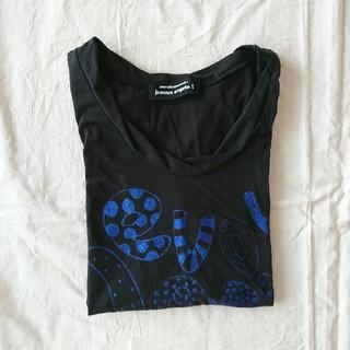ジュヴゾンプリ!(jevous enprie!)のmercibeaucoup,□カットソー(Tシャツ(半袖/袖なし))