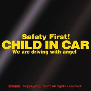 Safety First! CHILD IN CAR/ステッカー(黄/20)(車外アクセサリ)