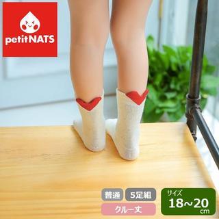 petitnats❤ハートパステル《18〜20cm》〔ml17004-xl〕(靴下/タイツ)
