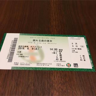 バレエ チケット 新国立劇場「眠れる森の美女」(バレエ)