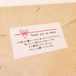 No.35 リボンニコたん 角型 サンキュー シール みきのかたろぐ◎名印(カード/レター/ラッピング)
