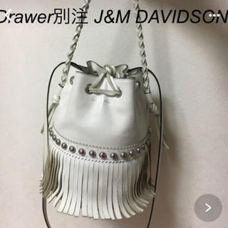 ドゥロワー(Drawer)のDrawer   J&M DAVIDSON(ショルダーバッグ)