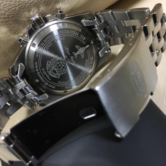 a29a6c5843 KENTEX(ケンテックス)のKentex S683M-03 ケンテックス ブルーインパルス 腕時計 中古
