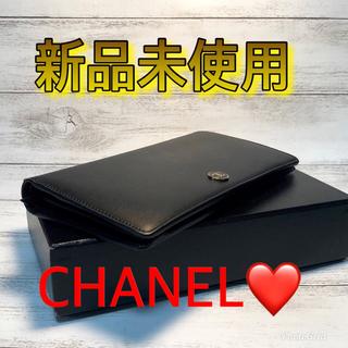シャネル(CHANEL)のCHANEL❤️ココボタン‼️長財布‼️現行品‼️(財布)