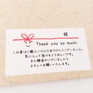 No.36 リボンニコたん角型【様】 サンキュー シール みきのかたろぐ(カード/レター/ラッピング)