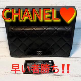 シャネル(CHANEL)のCHANEL❤️マトラッセ‼️人気品‼️(財布)