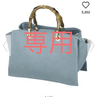 ジーユー(GU)のGUフェイクバンブーハンドルバッグ新品(ハンドバッグ)