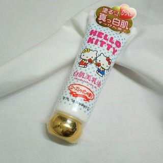サンリオ(サンリオ)の新品✨未使用『美容乳液』ハローキティ 白肌 美乳液 35g 日本製(乳液/ミルク)
