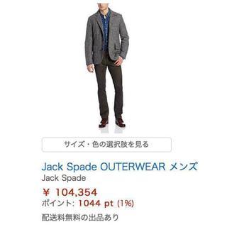 ジャックスペード(JACK SPADE)の入手困難|JACK SPADE(ジャックスペード)メンズジャケット(テーラードジャケット)