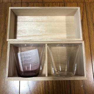 スガハラ(Sghr)のコップ2個セット(グラス/カップ)
