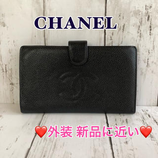 シャネル(CHANEL)の使いやすいがま口が大人気✨CHANEL キャビアスキン 長財布✨(財布)
