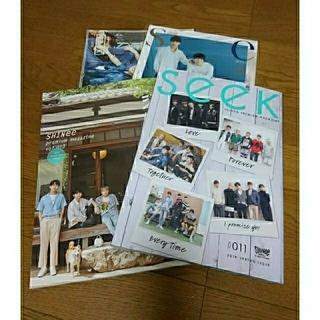 シャイニー(SHINee)のSHINee seek 会報誌 8~11(K-POP/アジア)