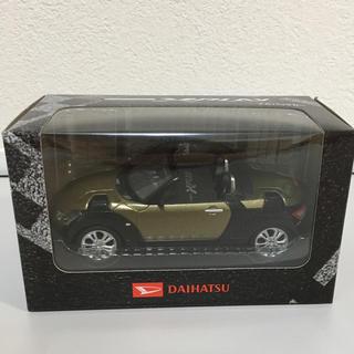 ダイハツ(ダイハツ)の[新品・未使用]DAIHATSU プルバックカー ゴールド (ミニカー)
