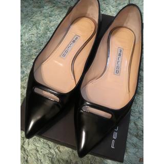 ペリーコ(PELLICO)のペリーコ フラット パンプス(ローファー/革靴)