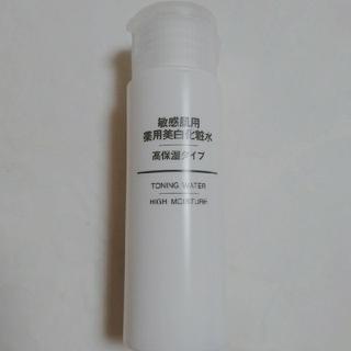 ムジルシリョウヒン(MUJI (無印良品))の無印良品 敏感肌用 薬用 美白化粧水(化粧水 / ローション)