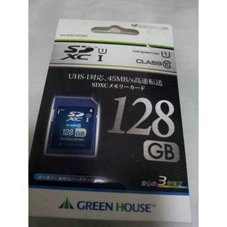 グリーンハウス SDXCメモリーカード UHS-I クラス10 128GB(その他)