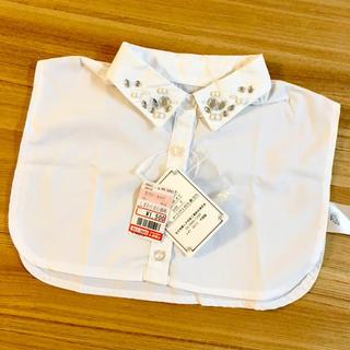 シマムラ(しまむら)の新品未使用☆ 付け襟 ビジューパール(つけ襟)