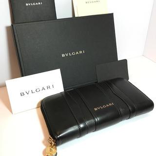 ブルガリ(BVLGARI)の☆BVLGARI☆長財布☆(長財布)