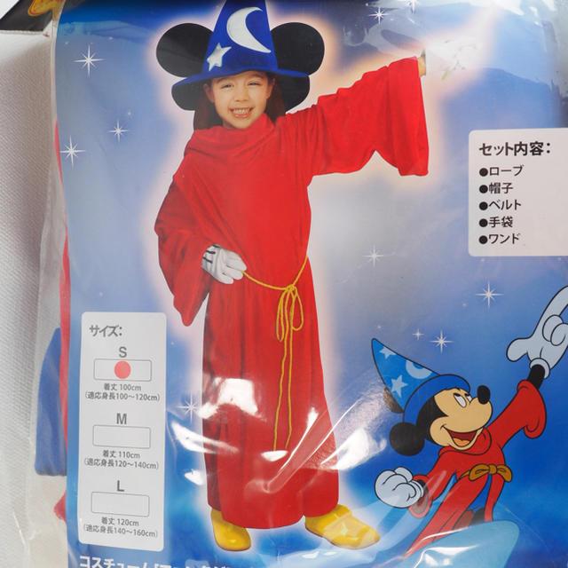 Disney(ディズニー)のディズニー ミッキーマウス ファンタジア コスプレ 衣装 100〜120cm エンタメ/ホビーのコスプレ(衣装)の商品写真
