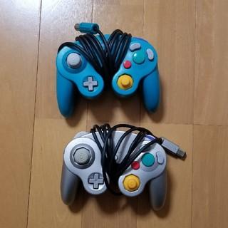 ゲームキューブ コントローラー 2個セット(家庭用ゲーム機本体)