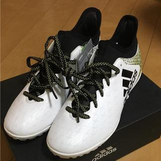 アディダス(adidas)の売り切り!未使用品!!アディダストレーニングシューズ◇24.5(シューズ)