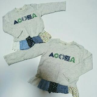 アコバ(Acoba)の子供服 Acoba 女の子 姉妹 トップス チュニック(ワンピース)