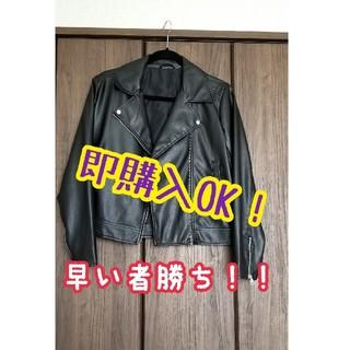 ジーユー(GU)のGU ライダースジャケット(ライダースジャケット)